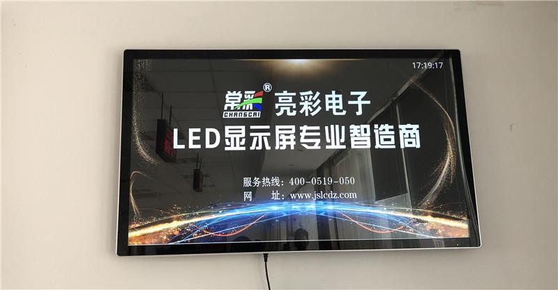 LCD splicing screen case-CASES - Jiangsu Liangcai Electronics Co , Ltd